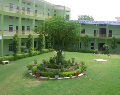 RDR Nursing College
